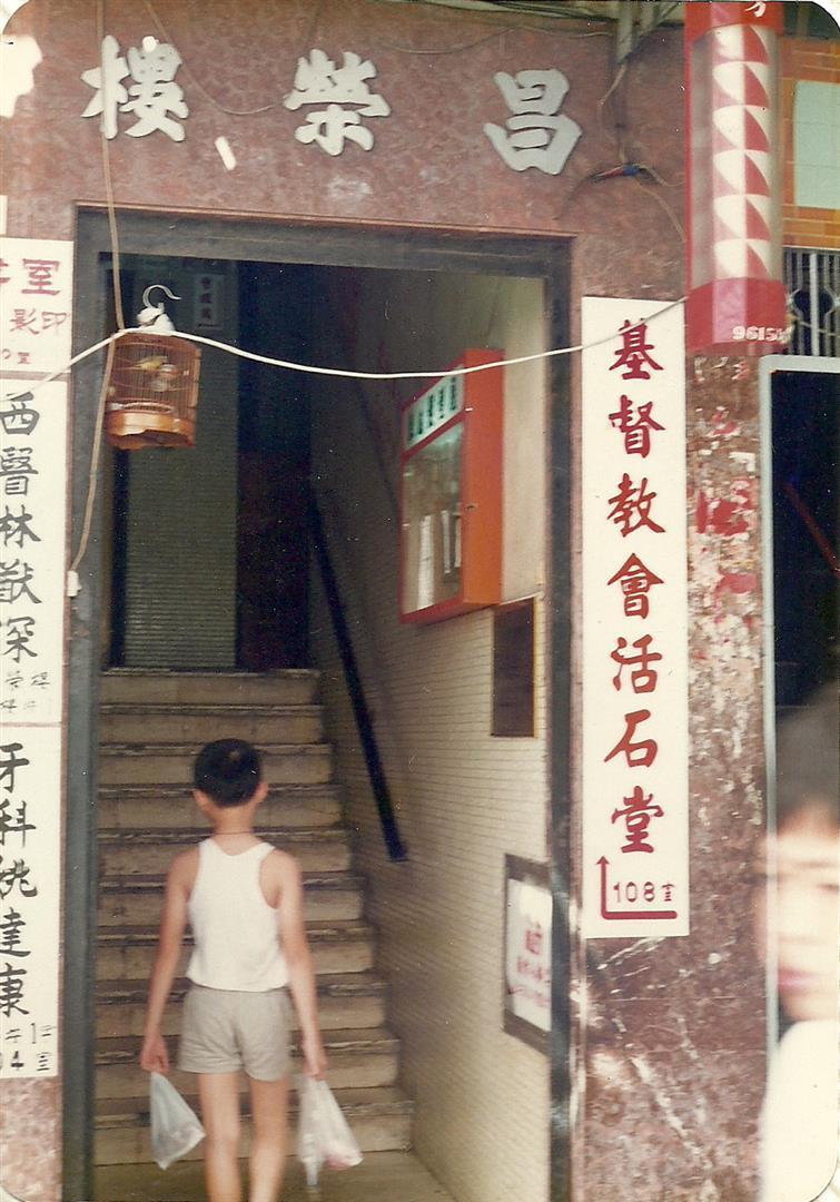 堂慶35週年-懷舊影片